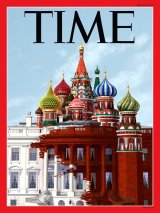 TIME cover May 18, 2017