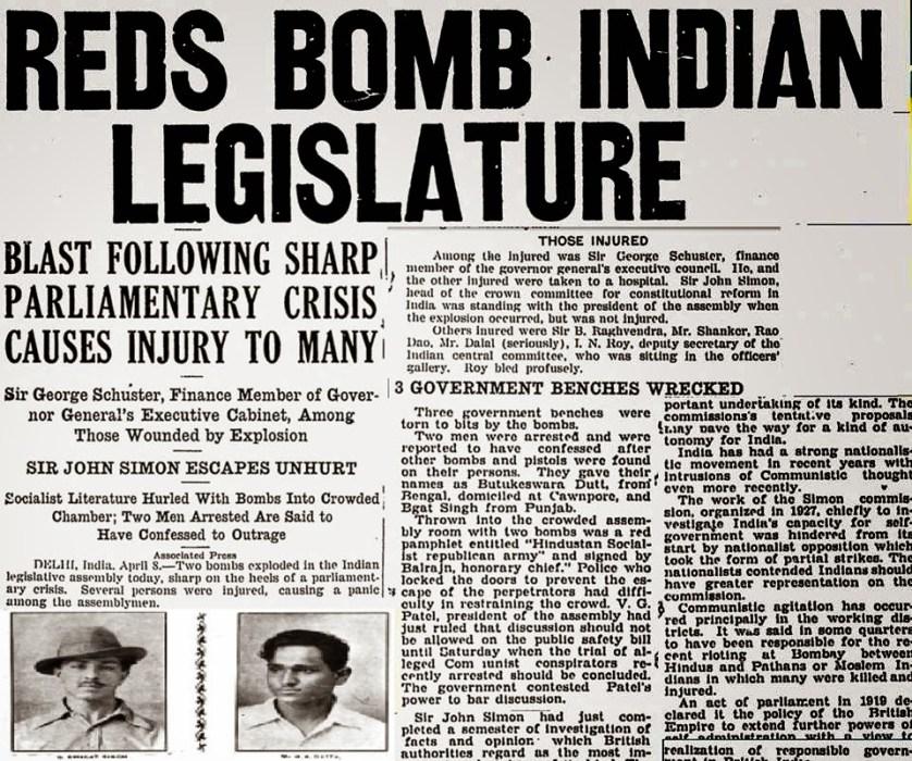 Batukeshwar-Dutt-and-Bhagat-Singh-News-Clipping