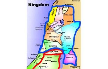 Israel & Judah Divided