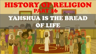 HISTORY OF RELIGION (Part 26): YAHSHUA IS THE BREAD OF LIFE