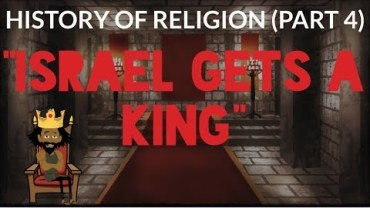 HISTORY OF RELIGION (Part 4): ISRAEL GETS A KING