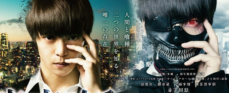 TBQ_Tokyo_Ghoul_cancelled_(2)