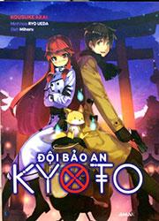 doi_bao_an_kyoto_1_docthu