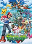 pokemon_xy_cover