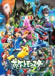 pokemon_xyz_cover