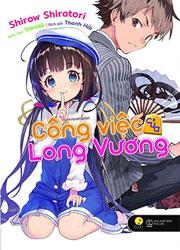 congvieccualongvuong_cover
