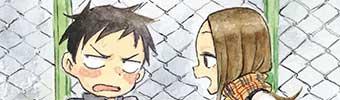 Nhất quỷ nhì ma, thứ ba (vẫn là) Takagi 4