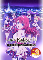 lapis-re-lights_cover