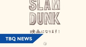 TBQNEWs-Slamdunkmovie-cover