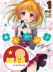 anne-happy_anime_cover