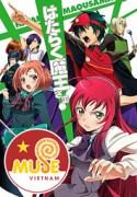 anime_mavuongdilam_cover