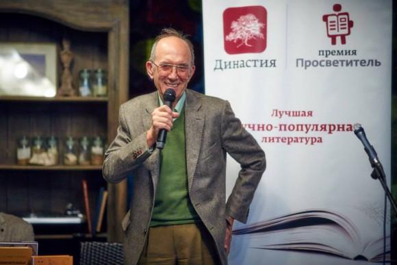 """Борис Салтыков. Пресс-конференция """"Просветитель-2015"""""""