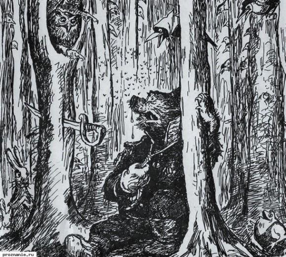 Медведь на воеводстве. Кукрыниксы