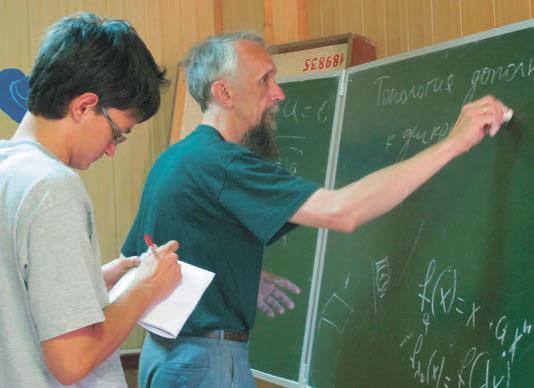 Виктор Анатольевич Васильев рассказывает, какой дополнительной литературой стоит воспользоваться