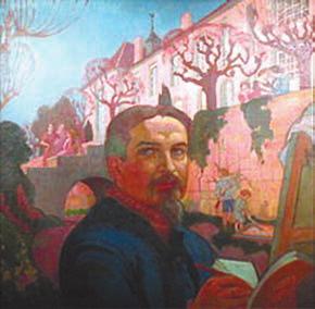 Автопортрет 1921 года