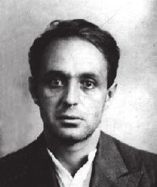 Андрей Шугар