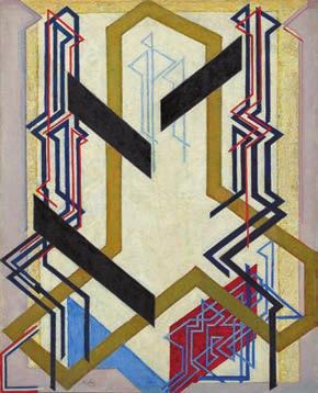 Арабеска II. 1925
