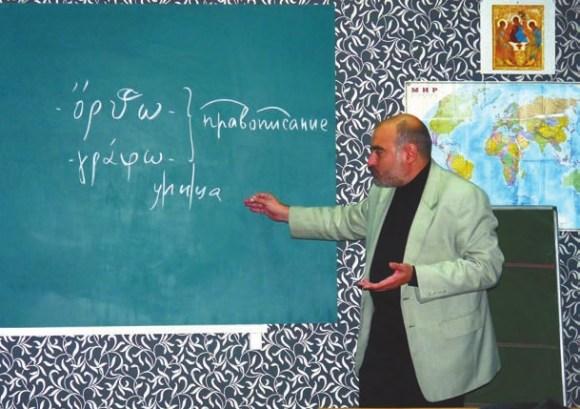 Владимир Владимирович Сперантов, преподаватель Московского института открытого образования, учитель гимназии