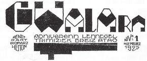 Бретонский литературный журнал «Гваларн» («Северо-запад») выходил с 1925 по 1944 год