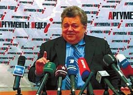 Фото с сайта argumenti.ru