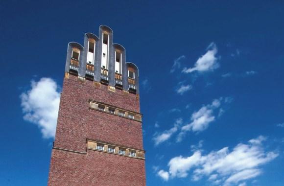 Башня «Пять пальцев»