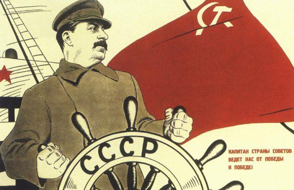 Плакат Б. Ефимова (1933)