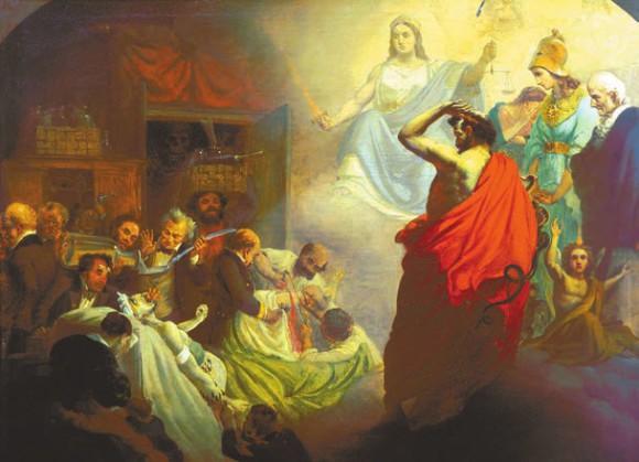 Гомеопатия, взирающая на ужасы Аллопатии.  А. Е. Бейдеман, 1857