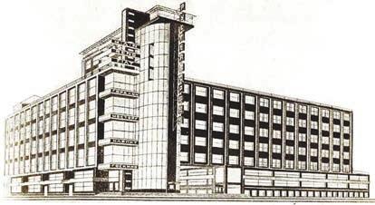Проект здания Русгерторга (1926)