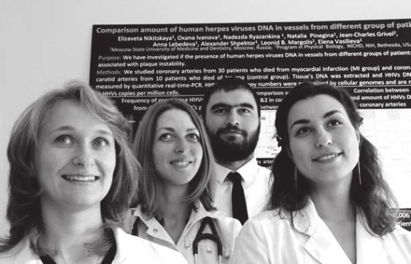 Сотрудники лаборатории. Фото В. Королькова