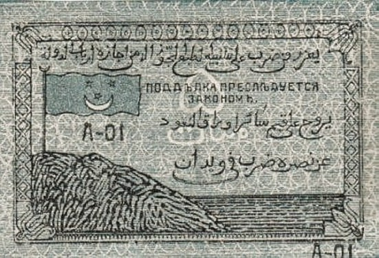 20B-Emirate-oborot