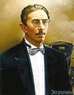 Н. Осинский (В. В. Оболенский, 1887–1938). «Википедия»
