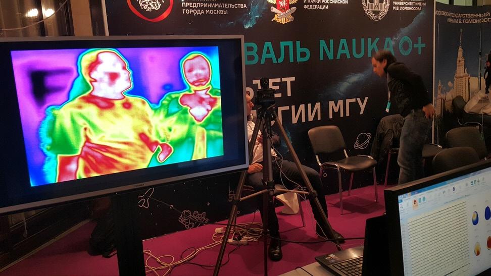 Фестиваль «Наука 0+»