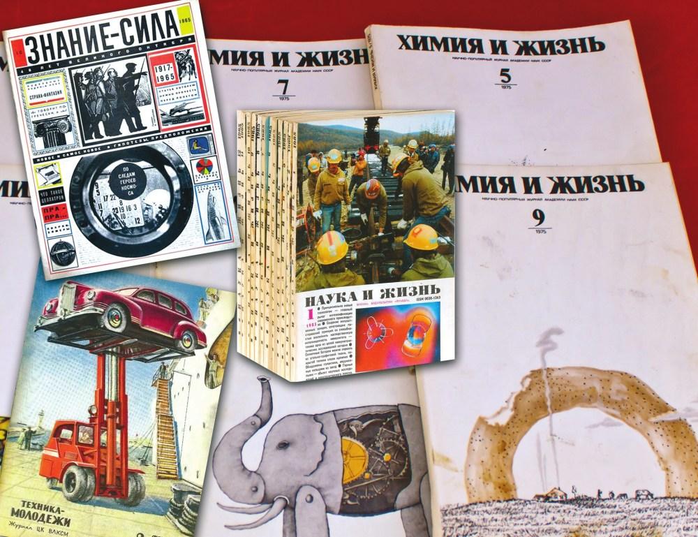 Главные поставщики ННФ в СССР (коллаж И. М.)