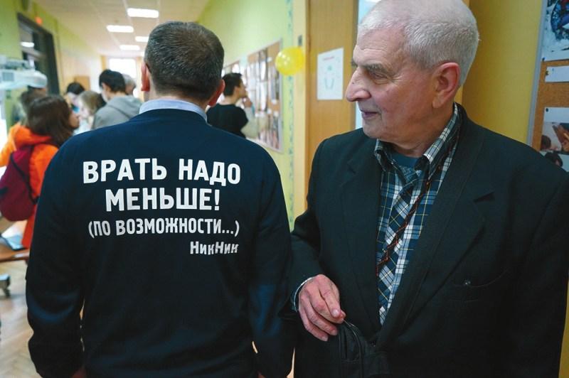 Н. Н. Константинов. Фото Н. Деминой