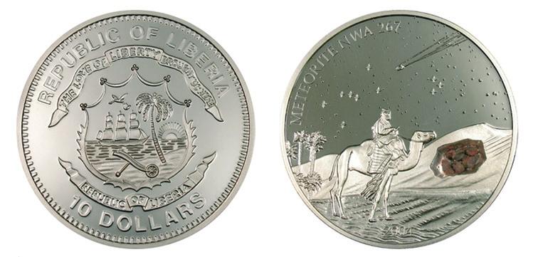 12. 10 долларов, Либерия, 2004 год. Вставка из каменного метеорита Northwest Africa 267 (NWA 267), найденного в 1999 году в Марокко (coinsfromworld.com)