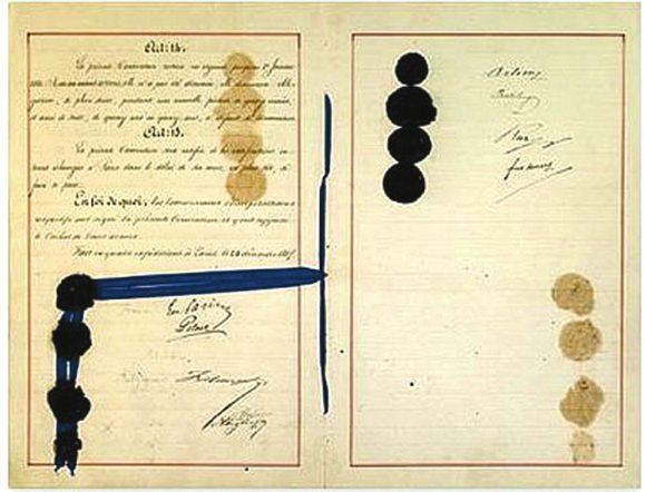 1. Договор о создании Латинского монетного союза