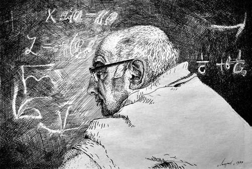 Рисунок В.Липунова