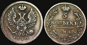 Рис. 22 (Относительный размер монет на фото соответствует реальному)
