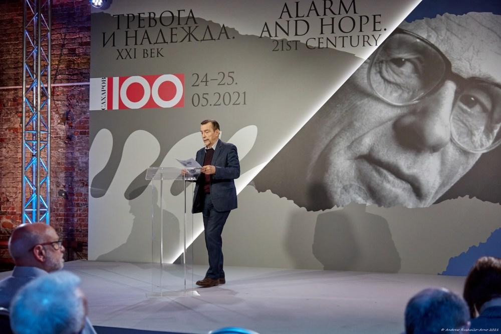 Выступление Льва Пономарёва