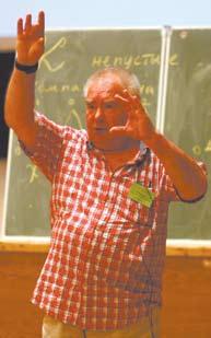 А.А. Кириллов на лекции. Летняя школа в Дубне. 2009 г. (Фото С. Третьяковой)