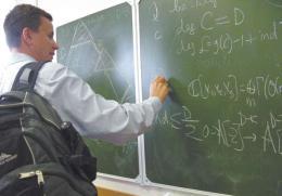 А. Окуньков на конференции вИППИ РАН, август 2009 г.