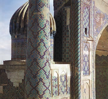 Регистан. Фото С.Прокудина-Горского