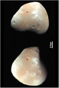 Естественный спутник Марса - Деймос