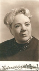 Молодой доктор наук (1966)