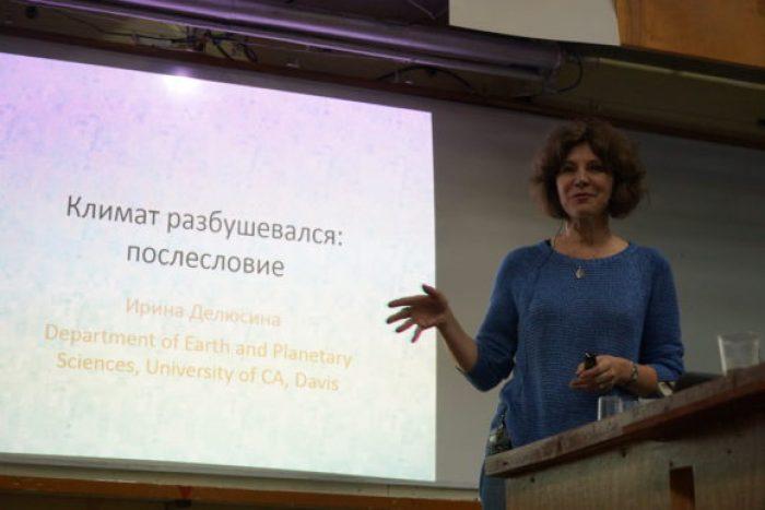 Ирина Делюсина