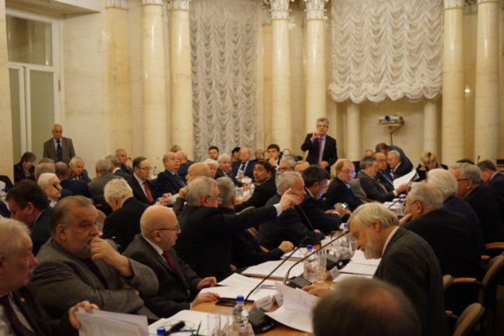Президиум РАН, 10 октября 2017