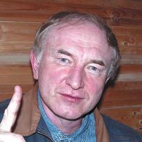 Борис Жуйков, докт. хим. наук