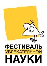 Фестиваль увлекательной науки в ХОРО|ШКОЛЕ. 20 апреля 2018 с 14:00, 21 апреля 2018 с 12:00, Москва