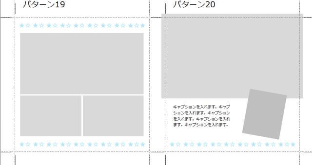 手作り写真アルバムの作り方47