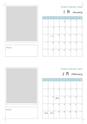 カレンダー無料テンプレート